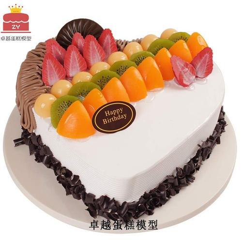 心形模型生日蛋糕模型2021新款款奶油水果蛋糕假蛋糕