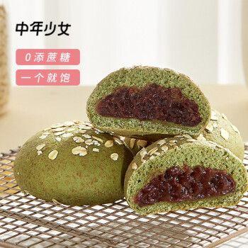 【中年少女】抹茶红豆餐包 全麦面包早餐饱腹健身健身