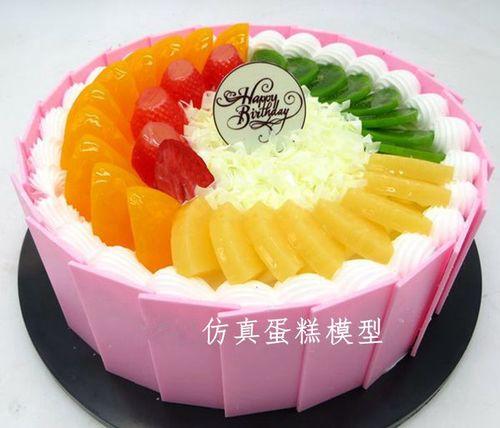 包邮精美塑胶水果奶油巧克力生日蛋糕模型 假蛋糕