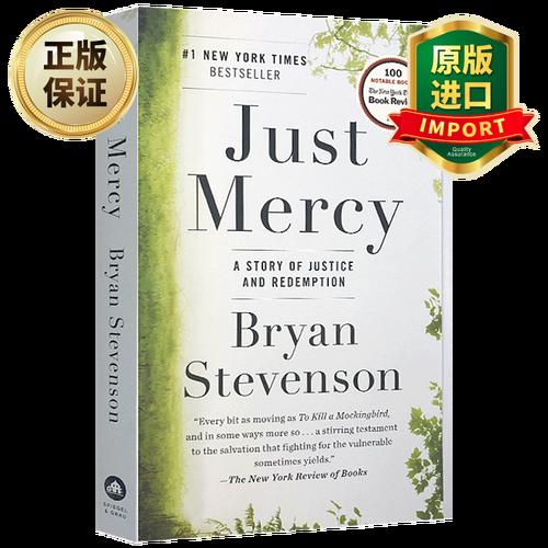 just mercy 英文原版 正义的慈悲
