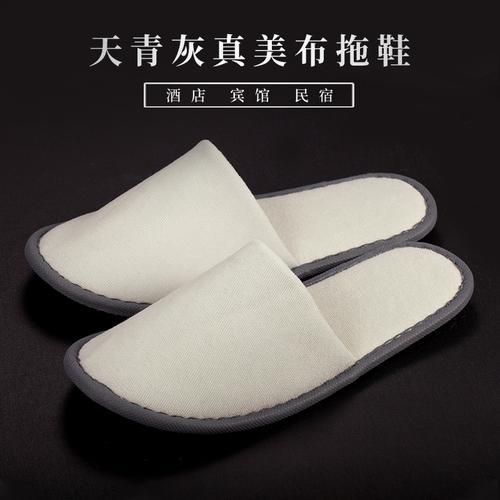 5双民宿专用防滑加厚酒店拖鞋定制宾馆一次性拖鞋家用