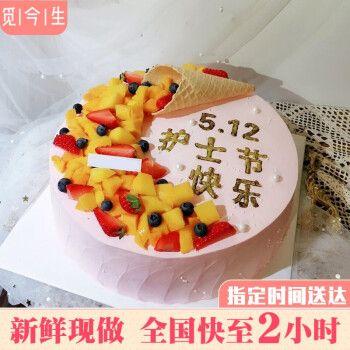 512护士节推荐生日蛋糕同城配送当天到医生医师节日蛋糕白衣天使水果
