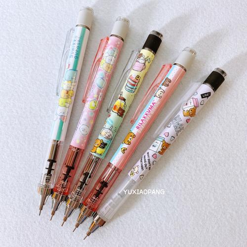 轻松熊角落生物限定 日本制tombow蜻蜓mono摇摇出铅自动铅笔0.5mm