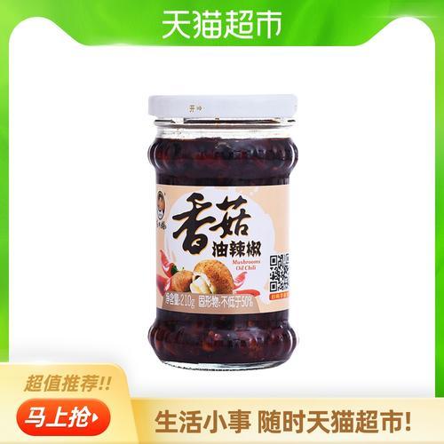 陶华碧老干妈 香菇油辣椒210g/瓶辣椒酱调料佐餐下饭菜辣子酱厨房