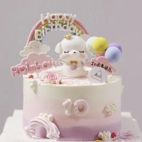 1周岁快乐蛋糕装饰可爱萌萌狗蛋糕摆件樱花告白气球云朵彩虹插牌l