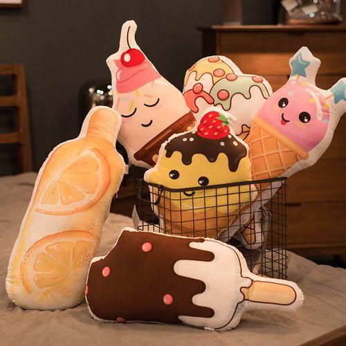 网红抖音同款零食抱枕女生可爱冰激凌草莓榴莲蔬菜
