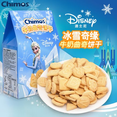 chimos迪士尼公主牛奶曲奇小马宝莉蔓越莓曲奇120g儿童曲奇饼干 冰雪