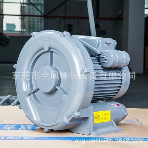 欧冠rb-200s漩涡台湾风机 新款鼓风机 高压全风风机