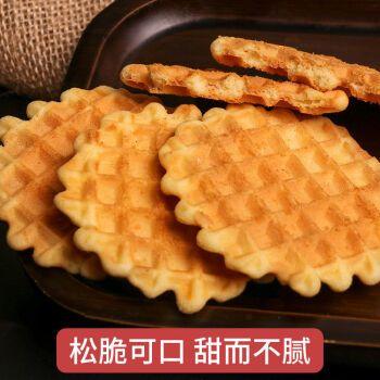 网格华夫饼整箱60包营养早餐糕点心休闲零食香酥饼干鸡蛋糕 26包