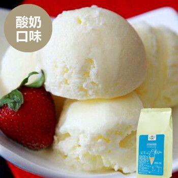 自制软式冰激凌粉diy雪糕粉甜筒圣代挖球硬冰激凌机原料商用批发 酸奶