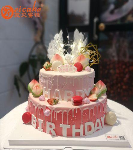 欧贝新款祝寿ins风老人60岁生日定制创意蛋糕上海苏州