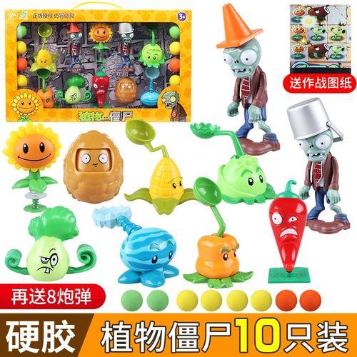 植物大战僵尸的玩具3全套疆尸反击套装2豌豆射手可发射弹男孩儿童