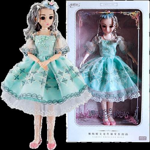 雅斯妮娃娃60厘米芭比洋娃娃雪公主套装女孩换装娃娃玩具 艾琳娜公主