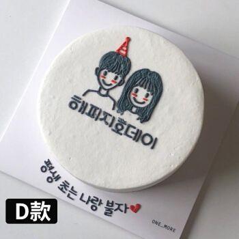 520生日蛋糕简约蛋糕生日蛋糕同城配送当日送达ins风文艺小清新韩式网