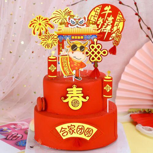 新年春节喜庆生日蛋糕装饰烘焙插件恭喜发财牛年大吉中国结插牌