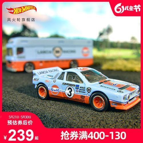 【预售】风火轮汽车文化系列运输车队合金赛车模型玩具车模flf56
