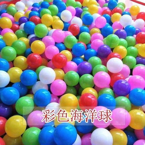 卡球海洋球色圆球厘米五彩马海洋厂家大号直销6cm8