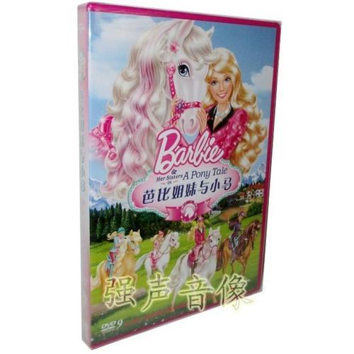 正版动画片 芭比之芭比姐妹与小马(dvd9)2014年1月引进