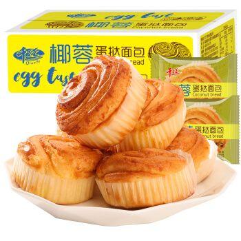 椰蓉蛋挞面包400g(送全麦面包500g)共2箱