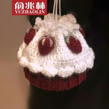 俞兆林时尚 纸杯蛋糕手工钩针编织包包毛线钩织diy材料包 自制斜挎包