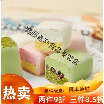 网红蛋糕甜品小零食 【限量活动】混合慕斯(牛奶+草莓+抹茶)【6粒/盒