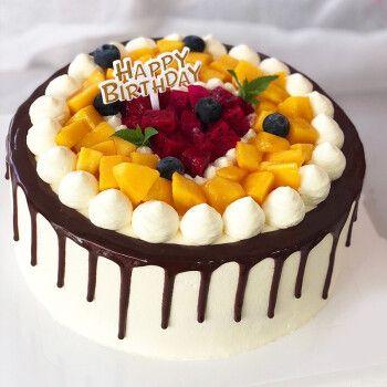 芙瑞多 水果之恋14寸蛋糕生日儿童祝寿聚会预定新鲜奶油生日蛋糕全国