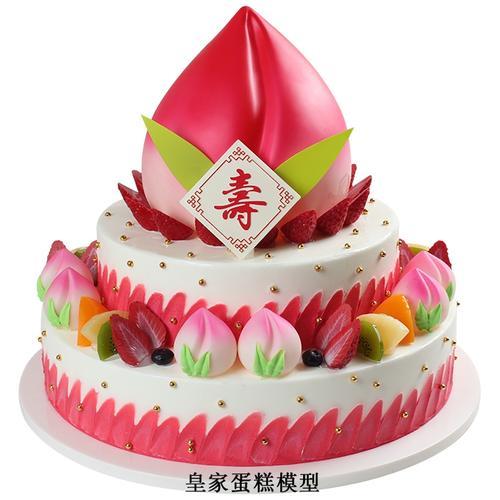 模型生日蛋糕祝寿水果假欧式蛋糕模型双层塑胶样品寿桃蛋糕仿真
