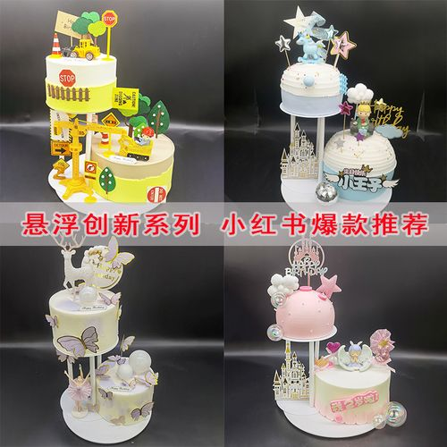仿真蛋糕模型悬浮蛋糕网红创意蛋糕样品