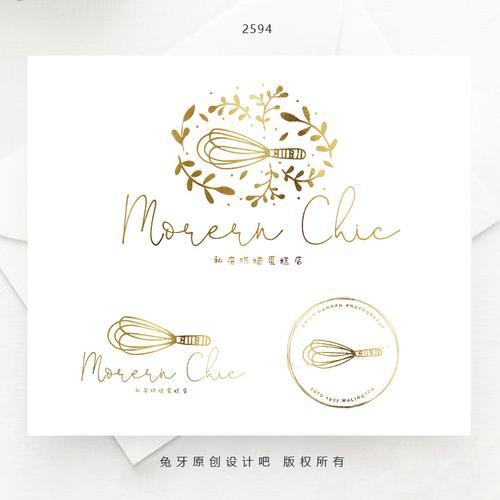 logo原创设计 蛋糕店私房烘培奶茶外卖店铺名字头像