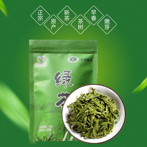 茶叶2021年春茶云南绿茶堂狼山大理南涧绿茶一级明前150克2袋包邮