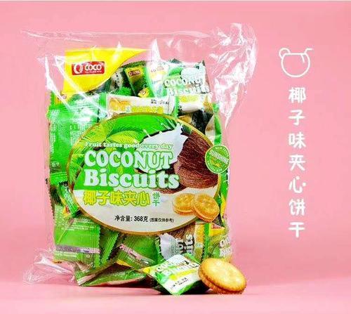 【椰香味十足的饼干】进口零食coco椰子味夹心饼干368g