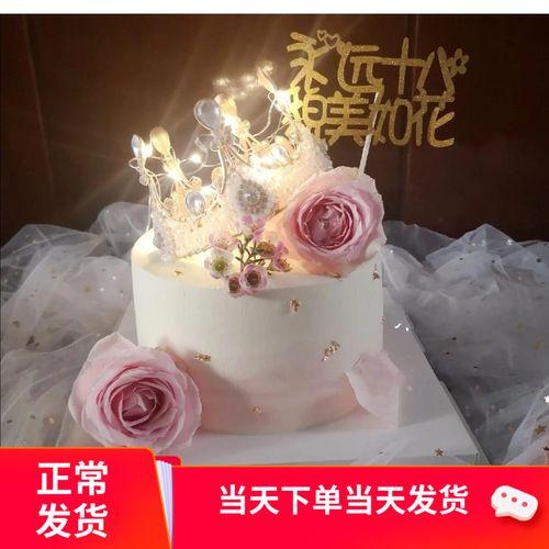 生日蛋糕装饰插旗永远十八貌美如花 蛋糕装饰永远18岁