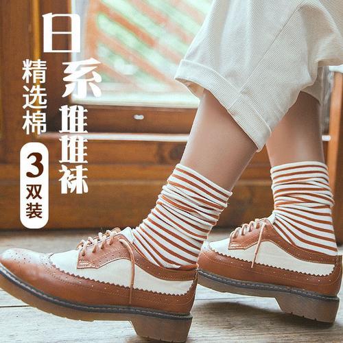 日系条纹袜子中筒堆堆袜女春秋长筒网红丢丢袜文艺可爱ins潮冬季