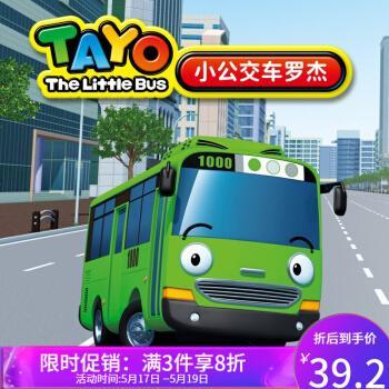 tayo太友巴士儿童玩具小公交车卡通套装回力开门小汽车 绿色巴士-罗杰