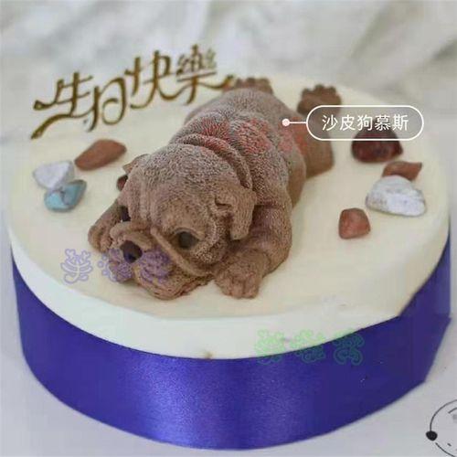 网红沙皮狗小奶狗慕斯生日蛋糕抖音同款上海广州深圳杭州重庆西安