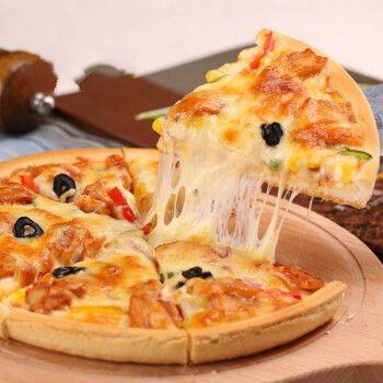 饼底 披萨胚 烘焙原料 7寸/9寸 方便面点 【约9寸套餐】水果+培根