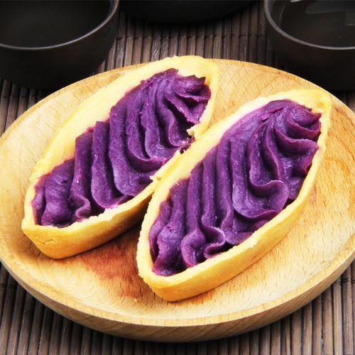 柳絮/孔薯家菓紫薯糕点/日式点心紫舟蛋挞休闲零食8枚