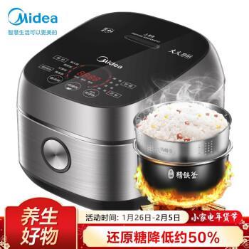 美的(midea)低糖电饭煲电饭锅4l智能家用家电24h预约降还原糖煮饭