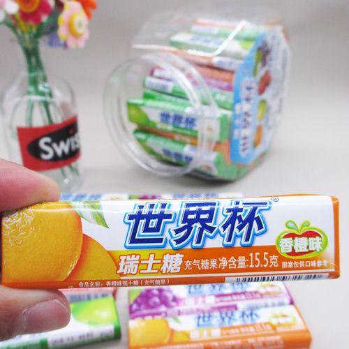 【京选好物】世界杯瑞士糖混合水果味牛奶软糖桶装超市批发零食做活动