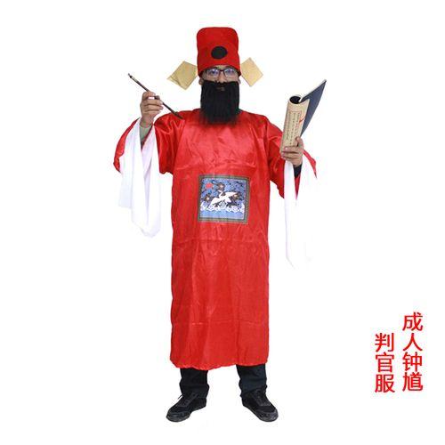 cos万圣节成人鬼衣 阴阳判官服装 崔判官衣服 钟馗服装 生判