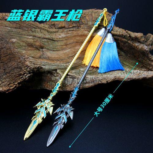 斗罗大天锤武魂唐三锤子大号超大闪光版金属模型玩具恒久叶 30cm