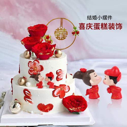 结婚蛋糕装饰摆件一周年纪念日婚礼订婚创意插件网红