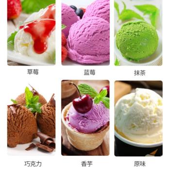 【冰淇淋粉】家用冰激凌粉diy自制雪糕冰棍材料袋装100g抹茶草莓 抹茶