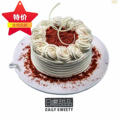 dailysweety- 法国红丝绒 蛋糕 生日 水果 聚会