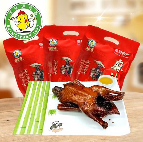 瑞味源麻油鸭酱油鸭580克温州特产即食熟食下酒菜礼袋