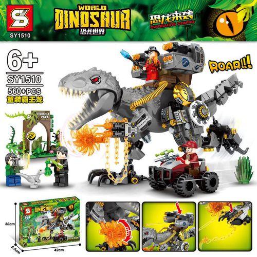 乐高加致s牌侏罗纪恐龙世界公园机械三角霸王龙拼装