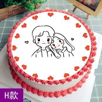 520情侣表白结婚纪念数码照片生日蛋糕同城配送订送沈阳长春天津