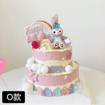 卡通美少女公主旋转木马男孩女孩网红儿童双层生日蛋糕 同城配送
