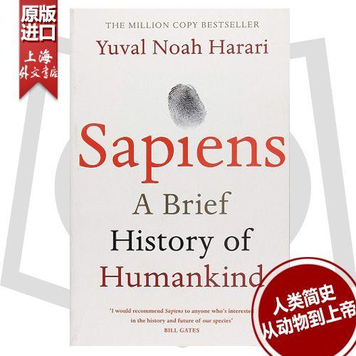 a brief history of humankind人类简史 从动物到上帝 英文原版书