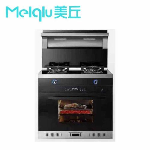 meiqiu美丘--a5-zks(zkx)--高端智能厨房电器
